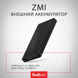 Внешний аккумулятор Power Bank Xiaomi (Mi) ZMI 10000 Type-C  (Li 10000 mAh) Quick Charge 2.0 (QB810) ЧЕРНЫЙ