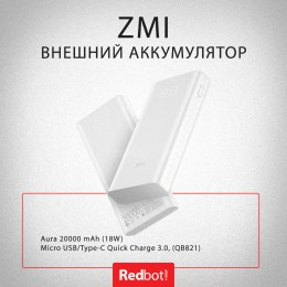 Внешний аккумулятор Power Bank Xiaomi (Mi) ZMI Aura 20000 mAh (18W) Micro USB/Type-C Quick Charge 3.0, (QB821) белый